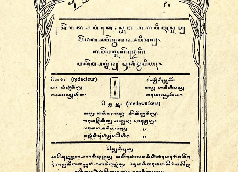 COVER-1915-768x556.jpg