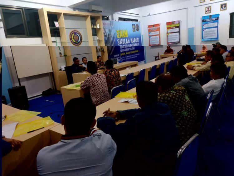 Sekolah Kader Muhammadiyah Sulsel Dipusatkan di UMS Rappang